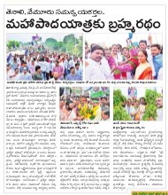 Guntur Amaravathi Constituencies-05-11-2017