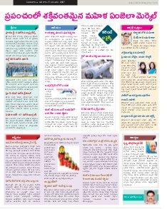 Diksuchi AP-05.11.2017