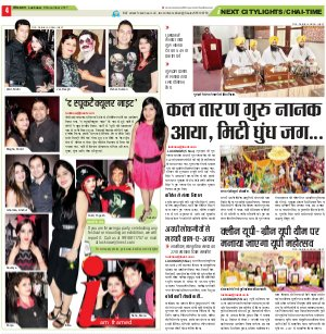 Lucknow Hindi ePaper, Lucknow Hindi Newspaper - InextLive-06-11-17