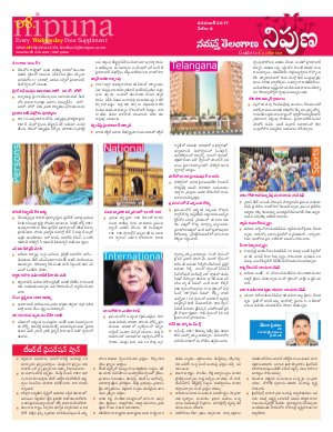 Nipuna Educational Magazine-08 November 2017