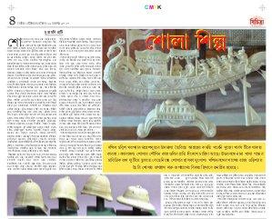 Bichitra-12th November