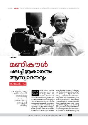 Malayalam Vaarika-06112017