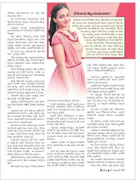 Navya Weekly-11.11.2017