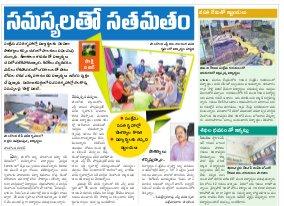 Srikakulam Constituencies-11.11.2017