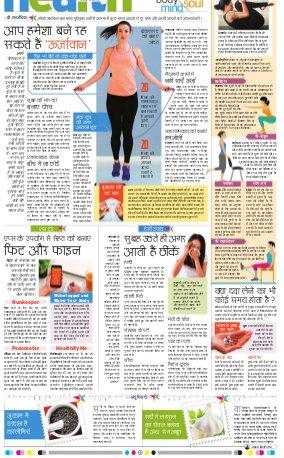 Health-Health