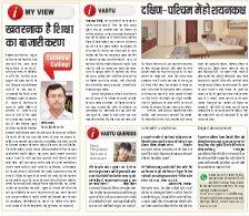 Lucknow Hindi ePaper, Lucknow Hindi Newspaper - InextLive-13-11-17