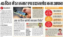 Lucknow Hindi ePaper, Lucknow Hindi Newspaper - InextLive-14-11-17