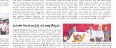 Guntur Amaravathi Constituencies-15-11-2017