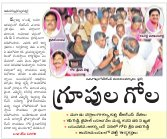 Ranga Reddy District-17-11-2017