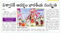 Guntur Amaravathi Constituencies-17-11-2017