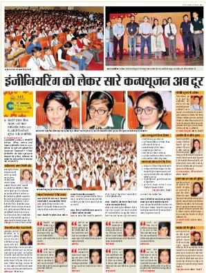 Lucknow Hindi ePaper, Lucknow Hindi Newspaper - InextLive-17-11-17