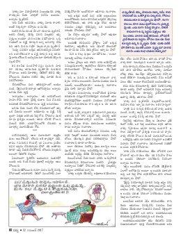 Navya Weekly-18.11.2017