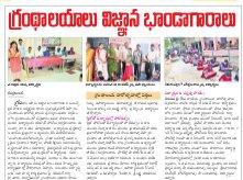 Guntur Amaravathi Constituencies-18-11-2017