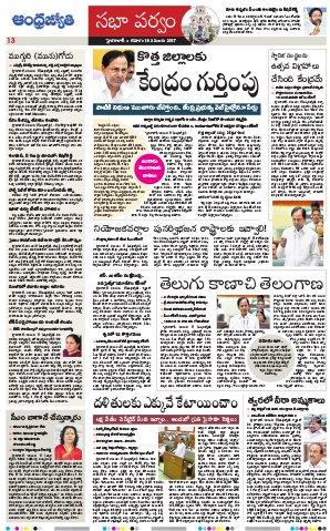 Hyderabad-18.11.2017