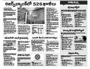 Telangana Main-18 November 2017