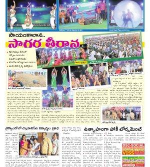 Srikakulam District-19.11.2017