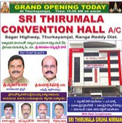 Ranga Reddy Constituencies-19-11-2017