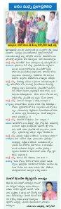 Warangal Urban Constituencies-19-11-2017