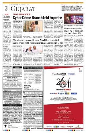 Ahmedabad-November 19, 2017
