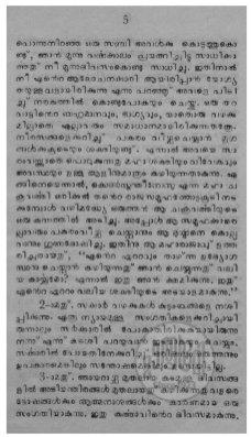 Oru nalla appante chavarul-Sun Aug 04, 2013