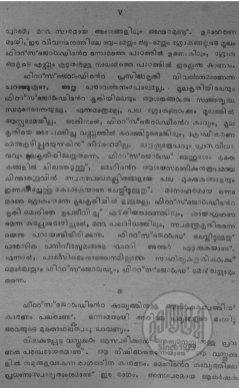 Rasikarasayanam-Sun Aug 04, 2013