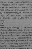 Nireeswara vadikalude drishttiyil-Sun Aug 04, 2013