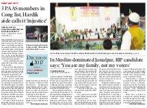Ahmedabad-November 20, 2017