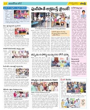 Hyderabad Constituencies-21-11-2017