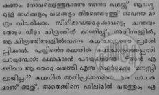 Cinema-Sun Aug 04, 2013