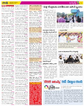 Hyderabad District-23-11-2017