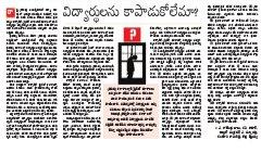 Andhra Pradesh-24.11.2017