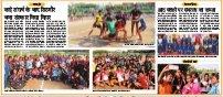 Patrika Indore-24-11-2017