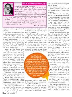 Navya Weekly-25.11.2017