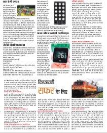 Dainik Tribune (Lehrein)-DM_26_November_2017