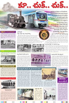 Warangal Main-26-11-2017