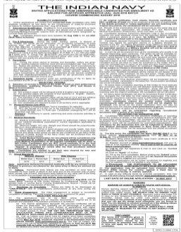 Guntur Main-26-11-2017