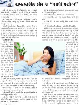 Sakhi-November Issue
