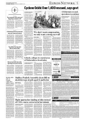 Jaipur-December 05, 2017