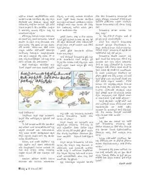 Navya Weekly-10.12.2017