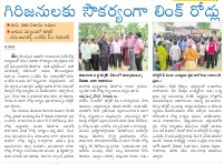 Srikakulam Constituencies-10.12.2017