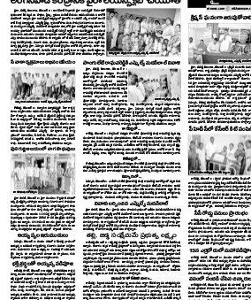 Khammam-10 December 2017