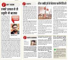 Lucknow Hindi ePaper, Lucknow Hindi Newspaper - InextLive-11-12-17