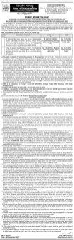 Free Press - Mumbai Edition-11 Dec 2017