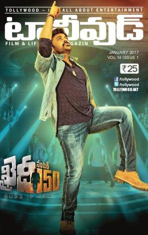 Tollywood-Tollywood Magazine Telugu January - 2017