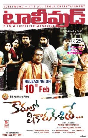 Tollywood-Tollywood Magazine Telugu February - 2017
