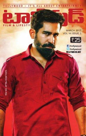 Tollywood-Tollywood Magazine Telugu March - 2017