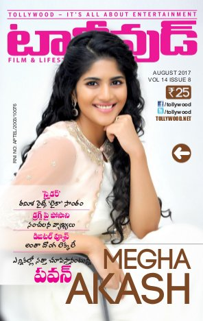Tollywood-Tollywood Magazine Telugu August - 2017