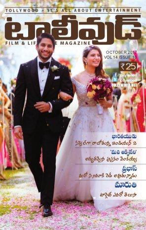 Tollywood-Tollywood Magazine Telugu October - 2017