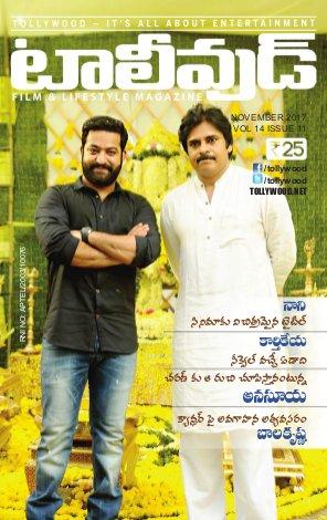 Tollywood-Tollywood Magazine Telugu November - 2017