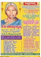 Ranga Reddy Constituencies-13-12-2017